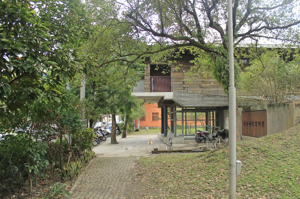 台湾宜蘭その2 楊士芳紀念林園